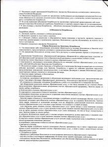otchyo-t-1chetvert16-17_0002