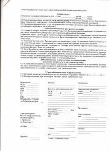 otchyo-t-1chetvert16-17_0003